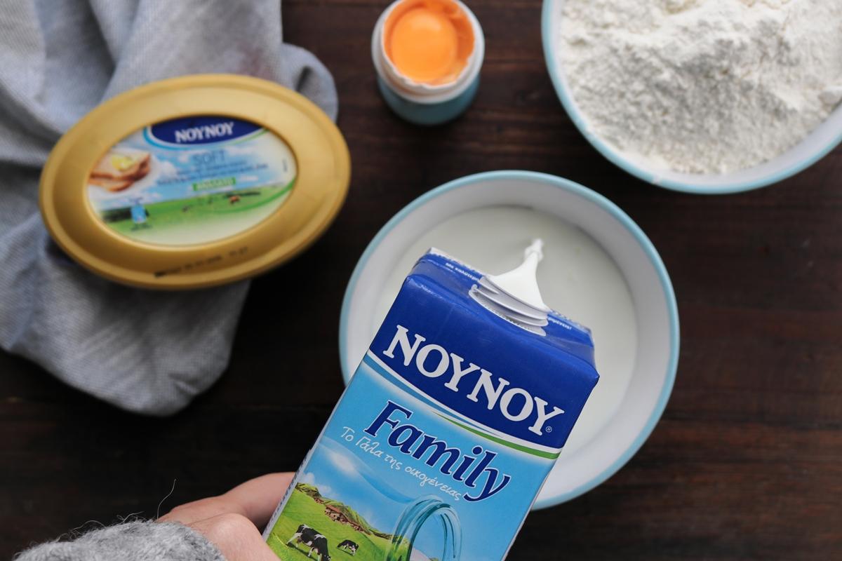 Συνταγές με Γάλα ΝΟΥΝΟΥ