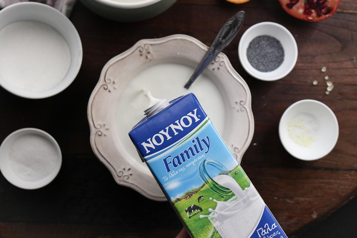 Συνταγές με Γάλα