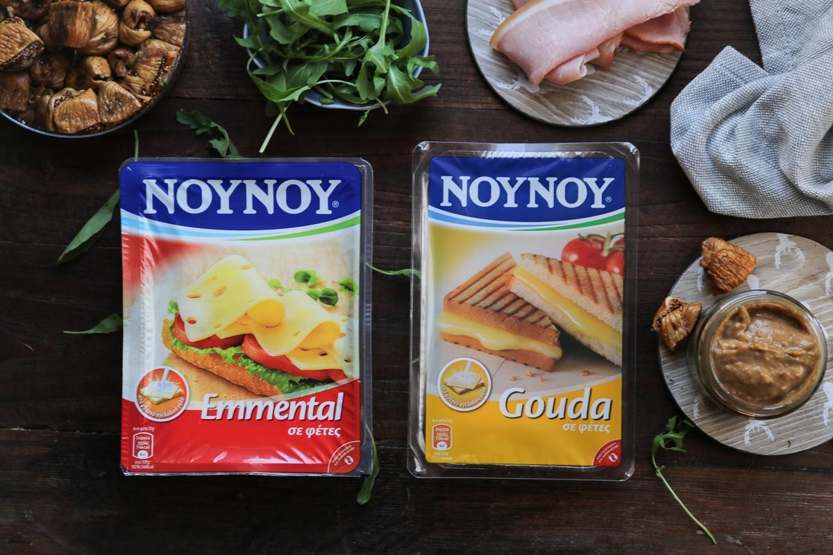 Συνταγές με Gouda NOYNOY