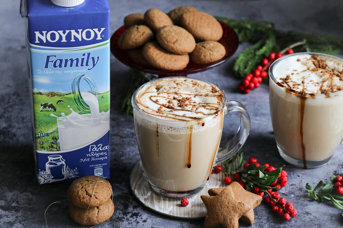 Συνταγές Latte Γάλα ΝΟΥΝΟΥ