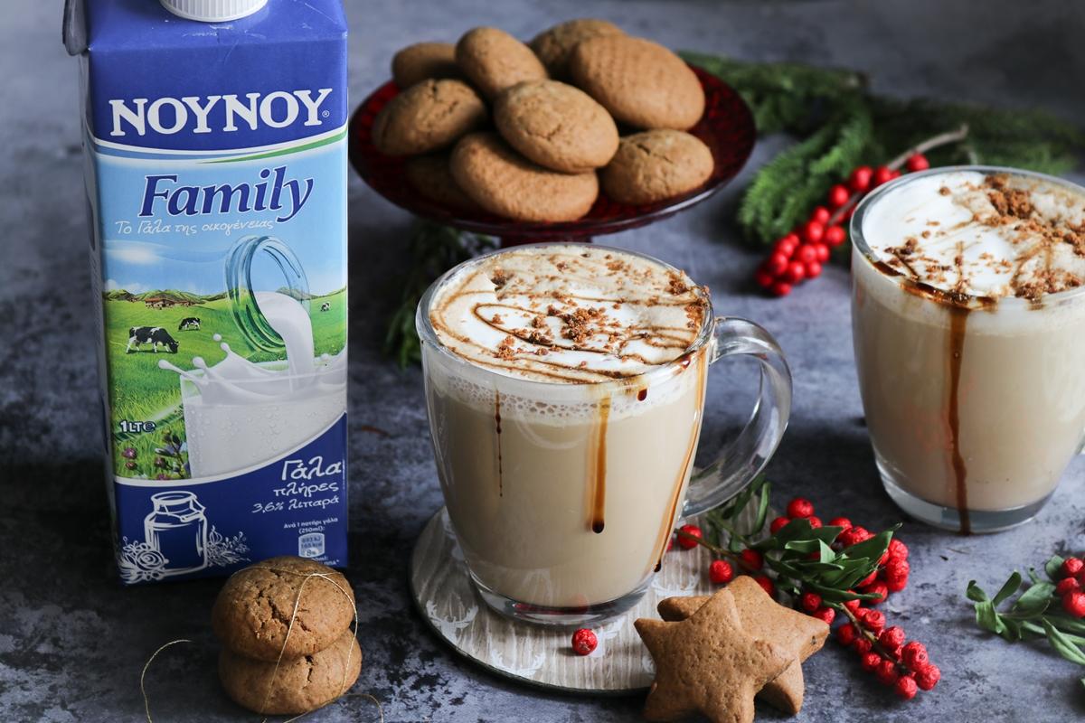 Gingerbread Latte και Μπισκότα