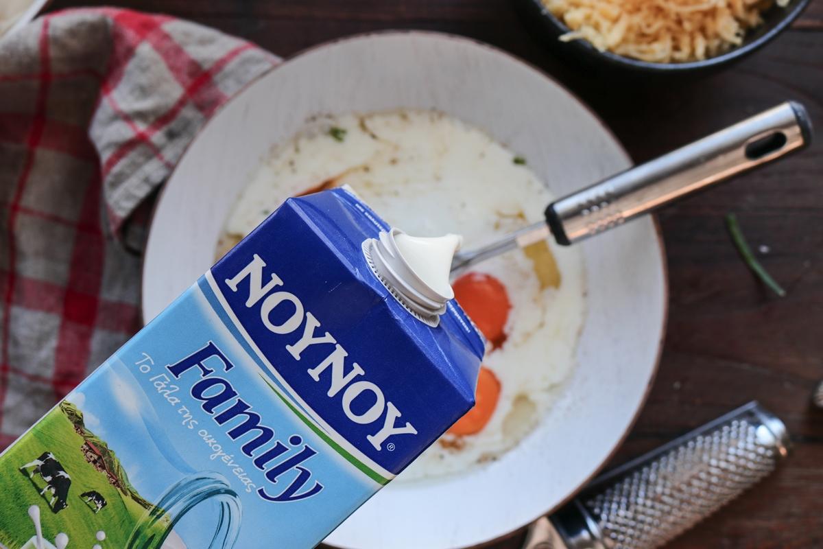 Συνταγές με γάλα NOYNOY