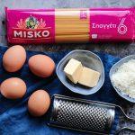Spaghetti Misko Συνταγές