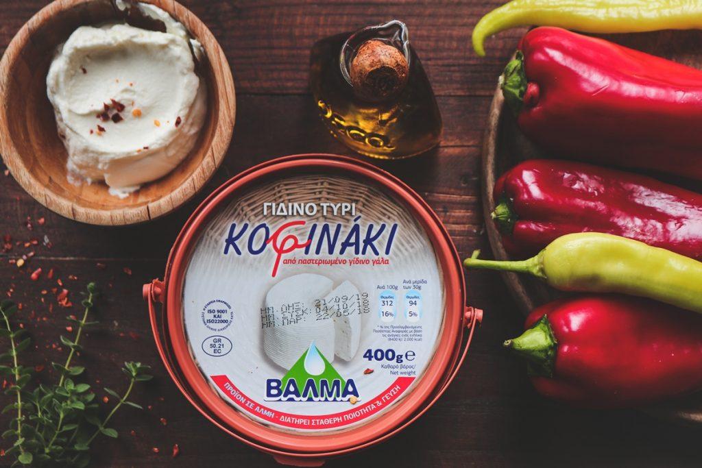 Ελληνική Κουζίνα ορεκτικά, με τυρί και πιπεριές, τυροσαλάτα