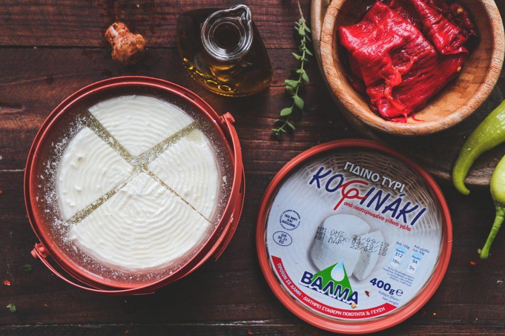 Συνταγές με γίδινο τυρί Βαλμά