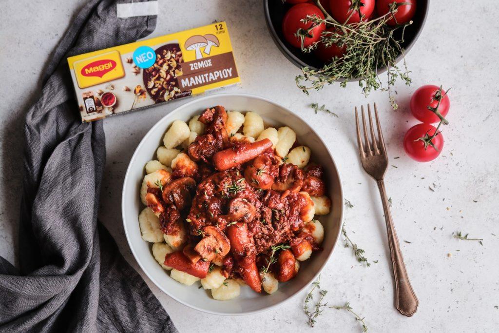 κοκκινιστό μοσχαράκι κατσαρόλας με μανιτάρια και καρότα