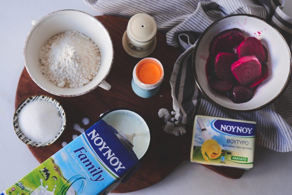 Συνταγές για πρωινό με γιαούρτι και παντζάρια