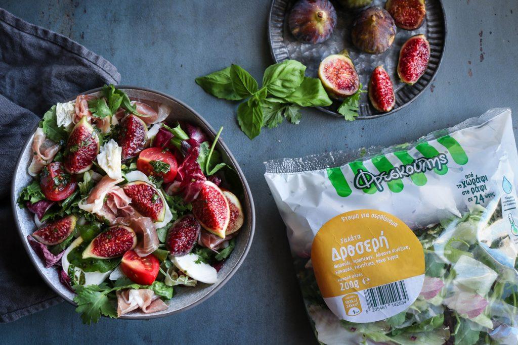 Συνταγές για σαλάτα με μοτσαρέλα και προσούτος για σαλάτα με μοτσαρέλα και προσούτο