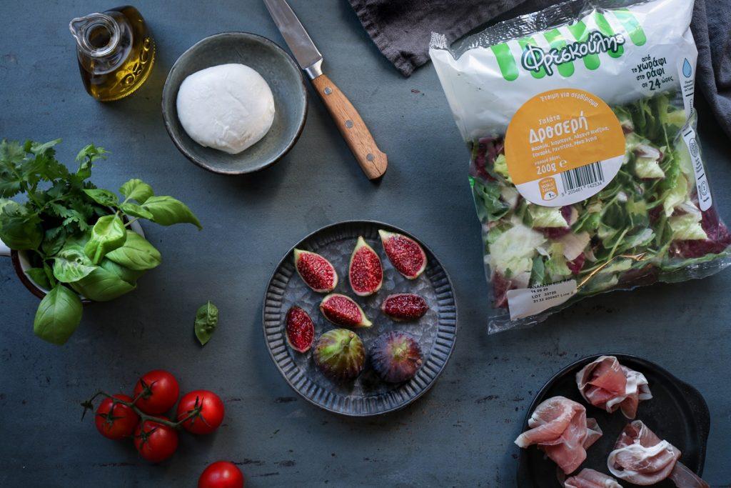Συνταγές με σύκα και σαλάτα Φρεσκούλης