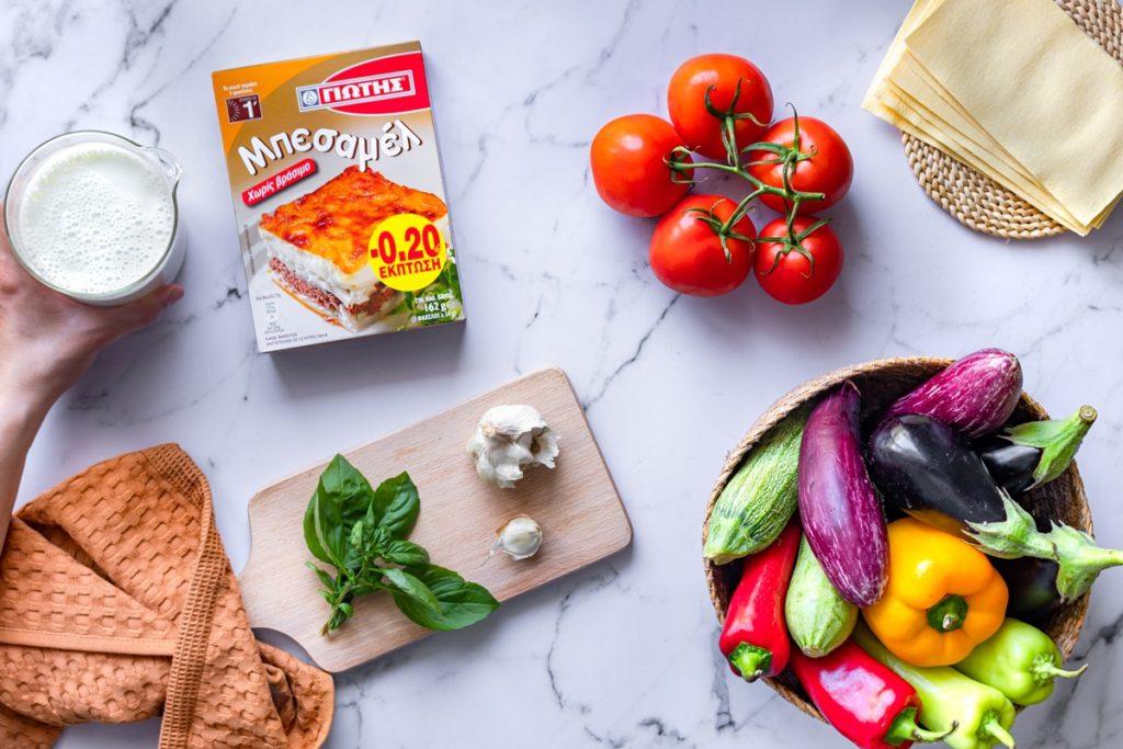 Καλοκαιρινές συνταγές με λαχανικά
