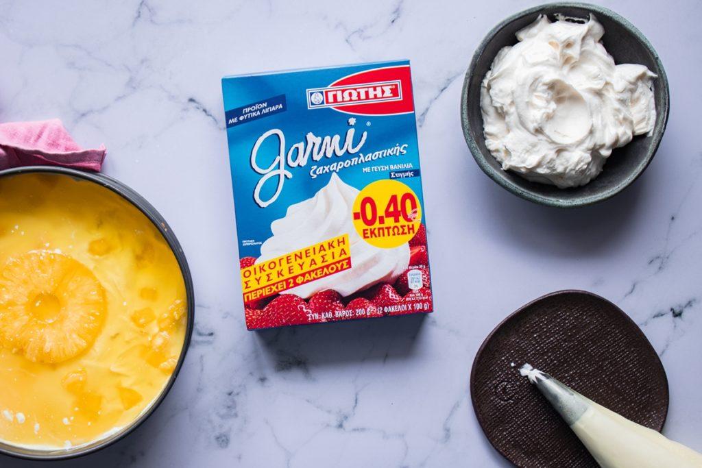 Συνταγές για γλυκά με σαντιγί
